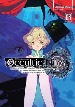 Occultic;Nine: Volume 3-電子書籍