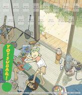 Yotsuba&!, Vol. 1: Bookshelf Skin [Bonus Item]