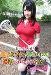 おじさん大好き部活美少女のよだれまみれ濃厚ベロちゅう淫交 2 Complete版