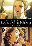 Lost Children(少年チャンピオン・コミックス エクストラ)