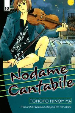 Nodame Cantabile 10-電子書籍