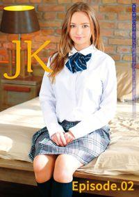 JK 【無双】東欧の女子校生レベル高過ぎ!ナンパ即パコ余裕過ぎぃ! Episode.02
