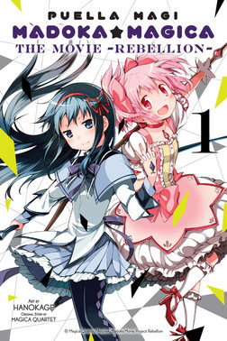 Puella Magi Madoka Magica: The Movie -Rebellion-, Vol. 1-電子書籍