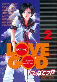 LOVE GOD(2)