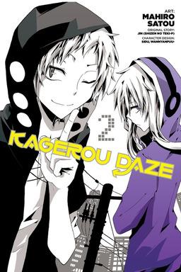 Kagerou Daze, Vol. 2