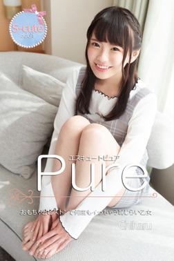 【S-cute】ピュア Chiharu おもちゃとピストンで何度もイっちゃう恥じらい乙女 adult-電子書籍