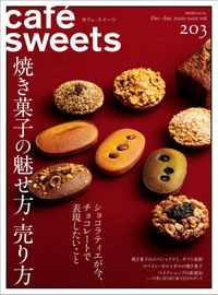 cafe-sweets vol.203