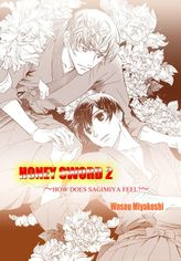 Honey Sword (Yaoi Manga), Volume 2