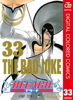 BLEACH カラー版 33-電子書籍