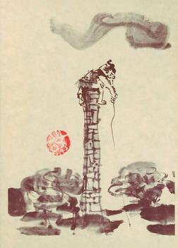 仏典童話全集 1-電子書籍