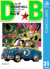 DRAGON BALL モノクロ版 31