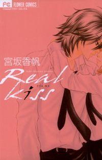Real Kiss
