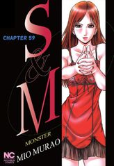 S and M, Chapter 59