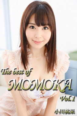 The best of MOMOKA Vol.1/ 小川桃果-電子書籍