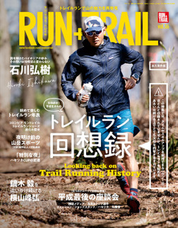 RUN+TRAIL Vol.36-電子書籍