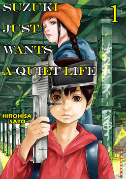 SUZUKI JUST WANTS A QUIET LIFE, Volume 1