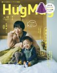 HugMug(ハグマグ)Vol.28