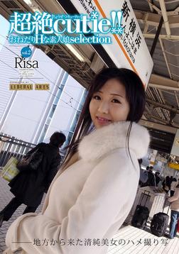 超絶cutie!! vol.2 Risa-電子書籍
