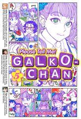 Please Tell Me! Galko-chan Vol 5