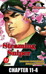 STEAMING SNIPER, Chapter 11-4