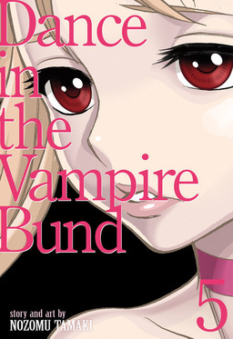 Dance in the Vampire Bund (Special Edition) Vol. 5