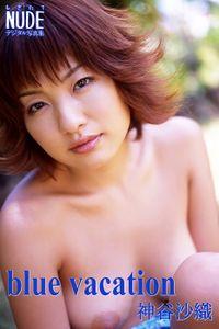 blue vacation 神谷沙織