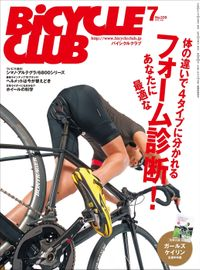 BiCYCLE CLUB 2013年7月号 No.339