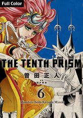 The Tenth Prism Full color 6