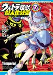 ウルトラ怪獣擬人化計画 feat.POP Comic code 7