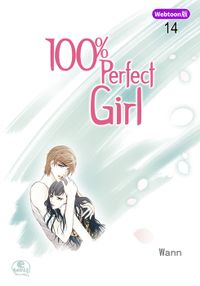 【Webtoon版】  100% Perfect Girl 14