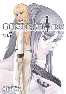 GUNSLINGER GIRL(7)-電子書籍
