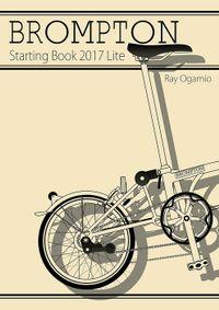 BROMPTON Starting BOOK 2017 Lite