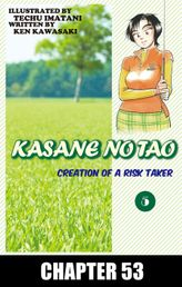 KASANE NO TAO, Chapter 53