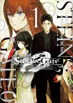STEINS;GATE 0 (1)-電子書籍