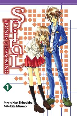Spiral, Vol. 1-電子書籍