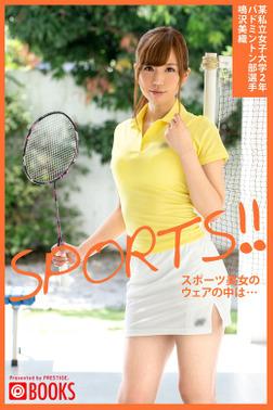 SPORTS!! 某私立女子大学2年バドミントン部選手 鳴沢美織-電子書籍