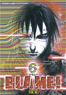 BLAME!(6)-電子書籍