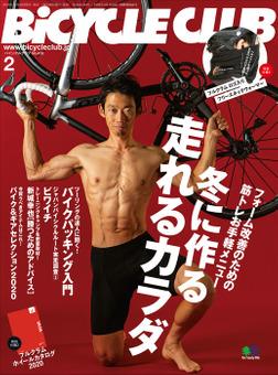 BiCYCLE CLUB 2020年2月号 No.418-電子書籍