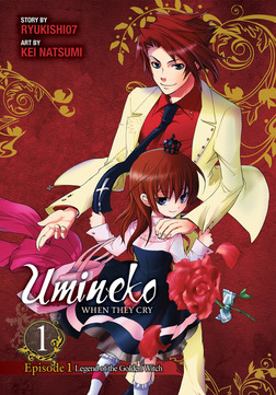 Umineko WHEN THEY CRY Episode 1: Legend of the Golden Witch, Vol. 1-電子書籍