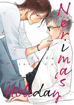 Nerima's Holiday (Yaoi Manga), Volume 1