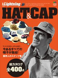 別冊Lightning Vol.108 HAT & CAP