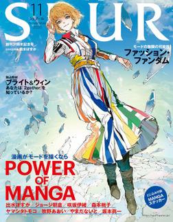 SPUR 2020年11月号-電子書籍