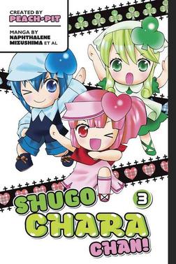 Shugo Chara Chan! 3-電子書籍