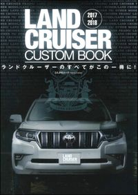 LAND CRUISER CUSTOM BOOK