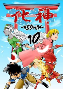 KESHIN, Chapter 10