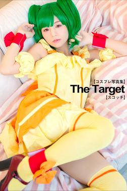 【コスプレ写真集】The Target【スコッチ】-電子書籍