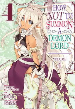 How NOT to Summon a Demon Lord Vol. 4