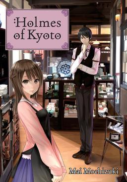 Holmes of Kyoto: Volume 1