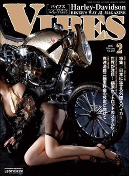 VIBES【バイブズ】2017年2月号-電子書籍