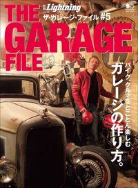 別冊Lightning Vol.129 ザ・ガレージ・ファイル #5